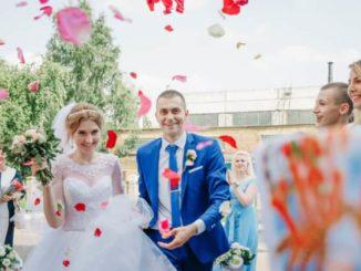 Ciddi evlilik sitesi hangisi